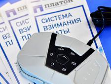 Единый транспондер будет действовать на платных дорогах РФ с 15 января 2018 года