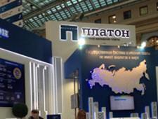 Медведев: Часть требований дальнобойщиков справедливы - Логистика - TKS.RU