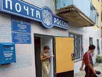 Бриллианты в почтовых конвертах - Кримимнал - TKS.RU