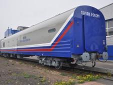 Заработал железнодорожный почтовый коридор между Европой и Азией - Логистика - TKS.RU