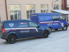 Почта закупила новые машины для курьерской доставки - Логистика