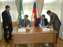 Подписан Протокол между ФТС России и ГТС Украины - Новости таможни - TKS.RU