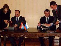 О подписании российско-хорватского межправительственного cоглашения о взаимной помощи в таможенных делах - Новости таможни - TKS.RU