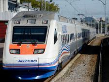 Очевидцы: Китайцев в Аллегро заподозрили в контрабанде