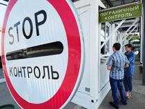 Рада рассмотрит введение виз для россиян осенью - Обзор прессы