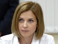 Поклонская пожаловалась, что в Госдуме не реагируют на ее инициативы