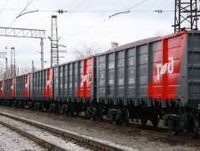 Правительство поддерживает идею инвестнадбавки к грузовым тарифам РЖД - Логистика - TKS.RU