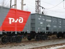 АО «ФГК» увеличило перевозки грузов в экспортных направлениях на 2% - Логистика - TKS.RU