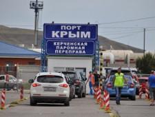Крымские морские порты отозвали иск к оператору Керченской переправы на 217 млн рублей