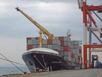 Чистый убыток Global Ports в 2015 году снизился в 5,8 раза, до $33,7 млн  - Логистика - TKS.RU