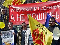 Автомобилисты держат иномарку - Обзор прессы - TKS.RU