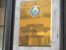 Узбекистан откроет посольство в Петербурге для защиты прав своих граждан