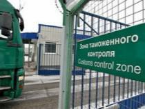СЗОТ: задержано 75 контейнеров с незадекларированными товарами - TKS.RU