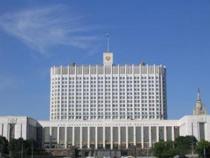 Правительство РФ утвердило новое положение о комиссии по защитным мерам во внешней торговле и таможенно-тарифной политике - Новости таможни - TKS.RU