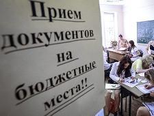 Навальный поспорил с Путиным о бюджетных местах в вузах