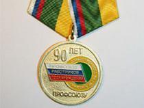 Начальник Башкортостанской таможни награждён профсоюзной наградой - Новости таможни - TKS.RU