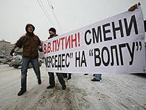 Автомобилисты проехались по пошлинам - Обзор прессы - TKS.RU