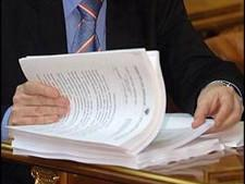 ЕЭК планирует рассмотреть проект Соглашения о государственном надзоре в ЕАЭС