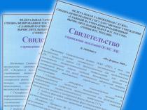 Для электронного декларирования и предварительного информирования - ПС «ЭКСПРЕСС»! - Новости таможни - TKS.RU