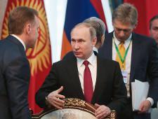Путин: страны ЕАЭС утвердили основные направления цифровой повестки Союза до 2025 года - Новости таможни