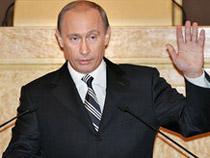 Вопросы Владивостока о пошлинах и свободе импорта Путин проигнорировал - Новости таможни - TKS.RU