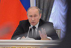 Путин уволил ряд глав региональных силовых структур - Экономика и общество - TKS.RU