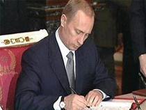 Путин подписал указ о праздновании победы в Сталинградской битве