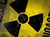 Владивостокские таможенники не пустили радиационно-опасный электромобиль - Кримимнал - TKS.RU