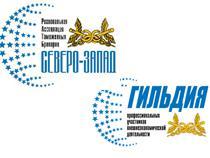 Ассоциация таможенных брокеров