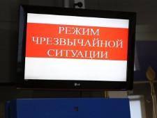 В одном из районов Хабаровского края ввели режим ЧС из-за оползня. Местные власти говорили, что там упал метеорит - Экономика и общество