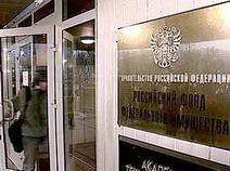 Итоги деятельности отделения распоряжения имуществом и исполнения постановлений уполномоченных органов Екатеринбургской таможни за четыре месяца 2008 года - Новости таможни - TKS.RU
