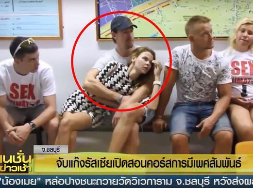 Суд в Таиланде оправдал Алекса Лесли и Настю Рыбку по делу о незаконном предпринимательстве - Экономика и общество