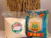 В России будет введена сезонная пошлина на рис и продукцию из него - Новости таможни - TKS.RU