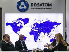 Росатом изучит возможность строительства АЭС в Замбии - Экономика и общество - TKS.RU