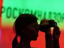 Пользователи атаковали Роскомнадзор в Google Maps: ведомство переименовали в Роскомпозор и «закрыли навсегда»