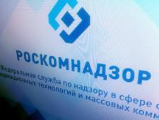 Роскомнадзор разблокировал сайт издания «Яркуб». Редакция связывала блокировку с отказом удалить новость о граффити, оскорбляющем Путина - Экономика и общество