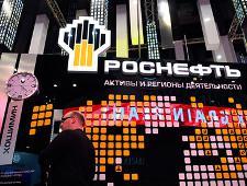 «Роснефть» рассказала о «мощной хакерской атаке» на свои серверы