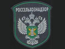 Россия усилила контроль продукции девяти белорусских предприятий