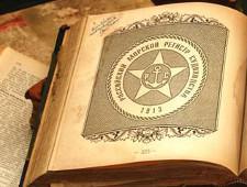 Российский морской регистр судоходства высоко оценил признание со стороны Petronas - Логистика - TKS.RU