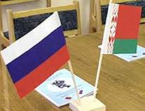 Москву и Минск разделил бытовой вопрос - TKS.RU
