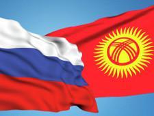 Россия и Киргизия разработают программу экономического сотрудничества