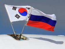 Республика Корея намерена увеличить товарооборот с РФ до $30 млрд к 2020 году - Обзор прессы