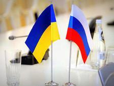 Украина нарастила импорт товаров из России на 39,9% в 2017 году