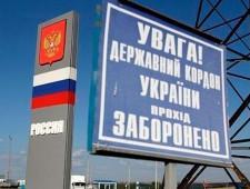 Киев отделится от Москвы анкетами и биометрией