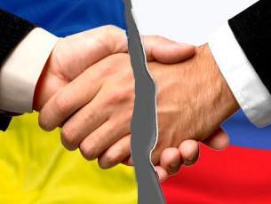 Россия и Украина увеличили взаимный товарооборот - Обзор прессы - TKS.RU