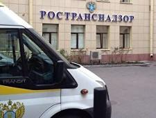 В I полугодии 2017 года Ространснадзором было выявлено 73 тыс. случаев нарушения транспортного законодательства
