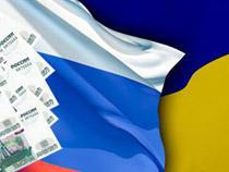 Путину советуют отказаться от торговой войны с Киевом - TKS.RU