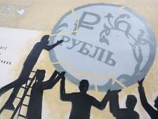 Крепкий рубль и внешняя торговля России - Обзор прессы - TKS.RU