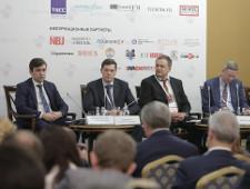 Руслан Давыдов поучаствовал в Международном форуме по вопросам интеграции - Новости таможни - TKS.RU