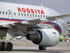 Авиакомпания Россия будет выплачивать пилотам от 250 тыс. руб. при трудоустройстве - Логистика